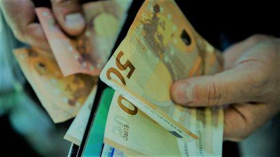transfer bani